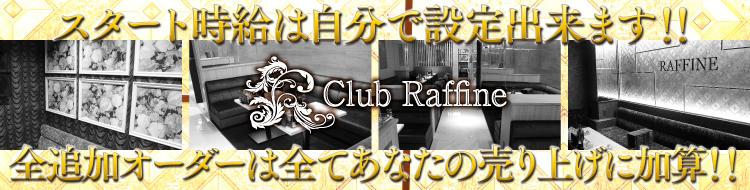 Club Raffine