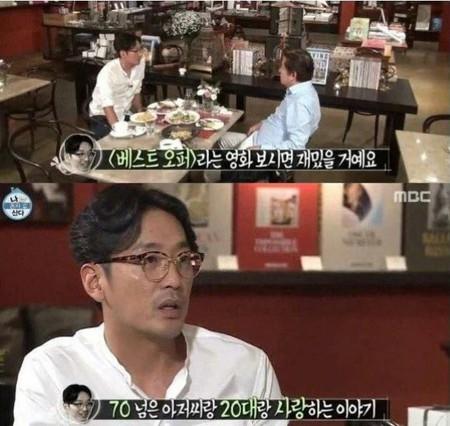 """""""39歳年下恋人への中絶強要浮上""""俳優キム・ヨンゴン、息子ハ・ジョンウから勧められた映画は?…過去エピソードが再注目(WoW!Korea)"""