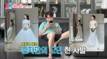 イ・ジフン、14歳年下の日本人妻アヤネさんのウェディングドレス姿に「やばい」と胸キュン爆発…「同床異夢2」出演(WoW!Korea)