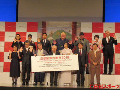 京都国際映画祭で殺陣、牧野省三氏の没後90年企画(日刊スポーツ)