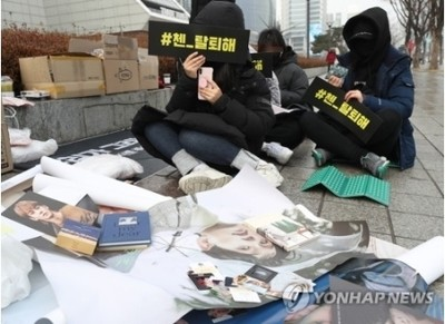 EXOチェンの結婚発表でファン対立 脱退求め集会も(聯合ニュース)