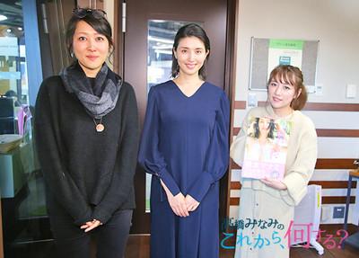 新婚・橋本マナミが断言! 結婚を決める前に「旅行は行かないとダメ!」(TOKYO FM+)
