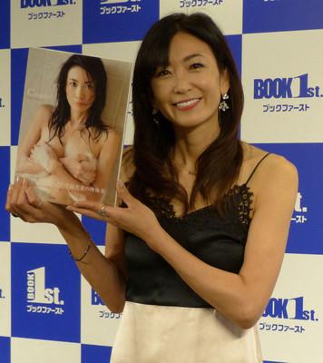 中島史恵 10年前の美ボディー写真公開「最近の中島とどちらがお好きですか?」(スポニチアネックス)