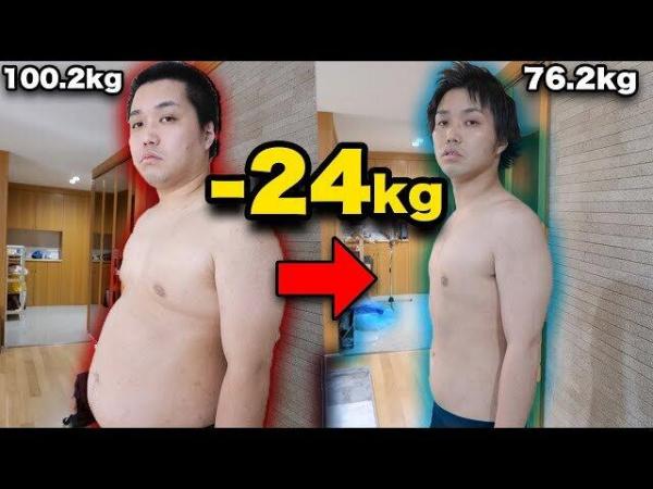水溜りボンド・トミー、100日で24キロの減量成功 体形の変化に反響「急にイケメンになって...」(J-CASTニュース)