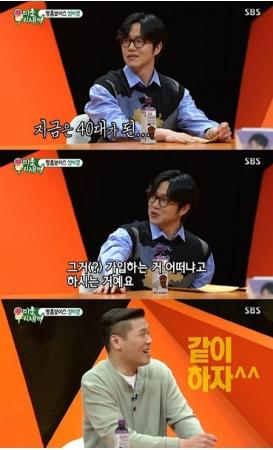 歌手ソン・シギョン、もう40代…「母から結婚情報会社の勧誘」(WoW!Korea)