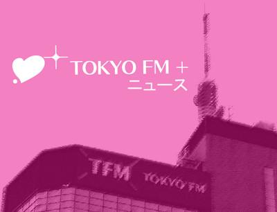 """「空飛ぶタイヤ」主演・長瀬智也「自分の""""正義""""があれば何があっても大丈夫」(TOKYO FM+)"""