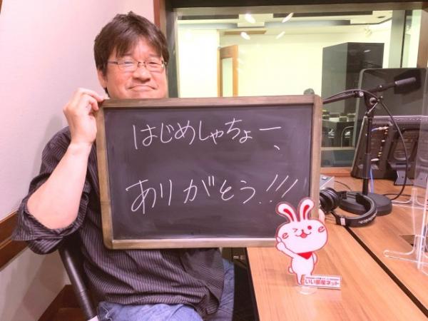 はじめしゃちょー「美容は気にしとるんですか?」ガチ質問に佐藤二朗が回答「親に感謝です」(TOKYO FM+)