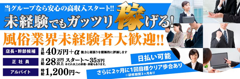 ロリータ日本橋店